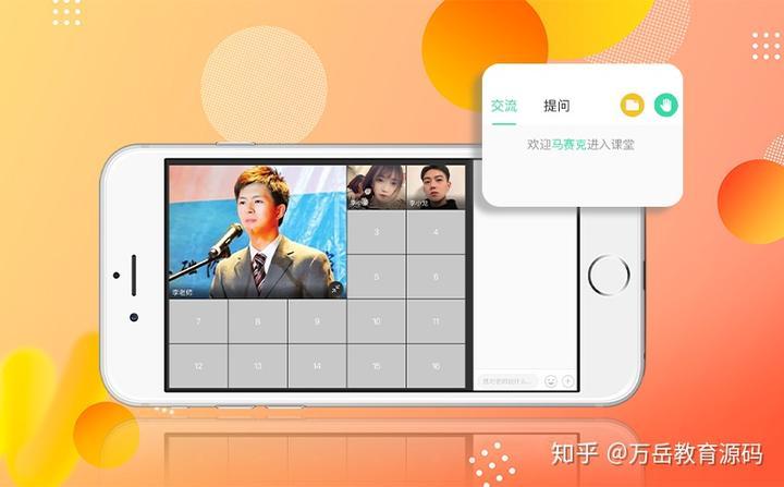 asp视频教学网站源码下载(下载 asp 网站源码) (https://www.oilcn.net.cn/) 综合教程 第9张