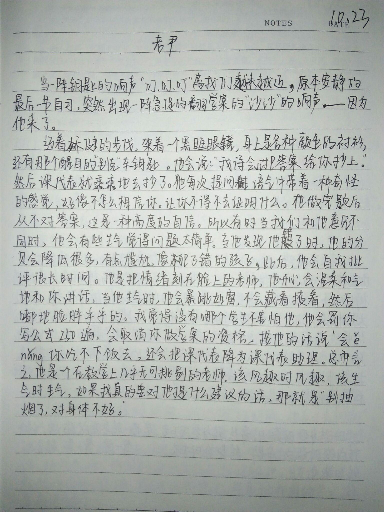 安姿筱写过的小说 安知晓作品集