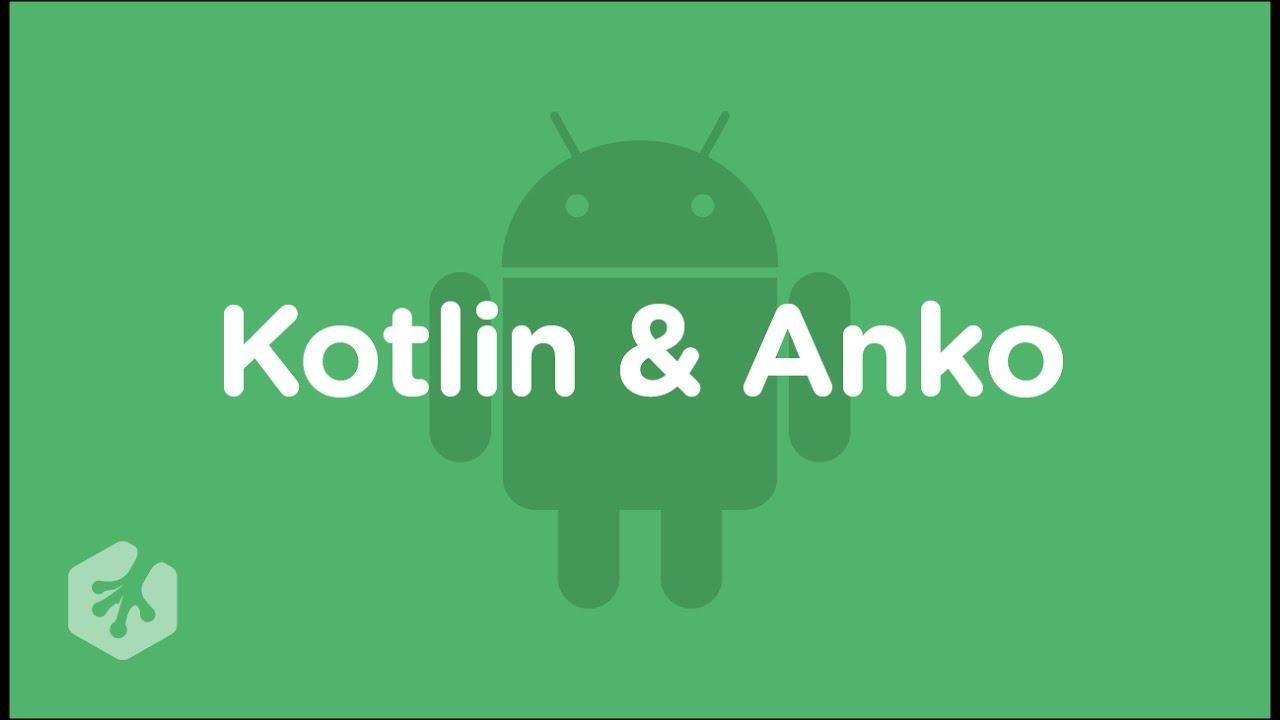 为什么 Android 开发者都应该尝试一下 Anko?
