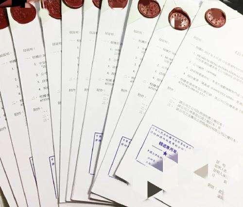 香港公司投资大陆公司怎么做律师公证?