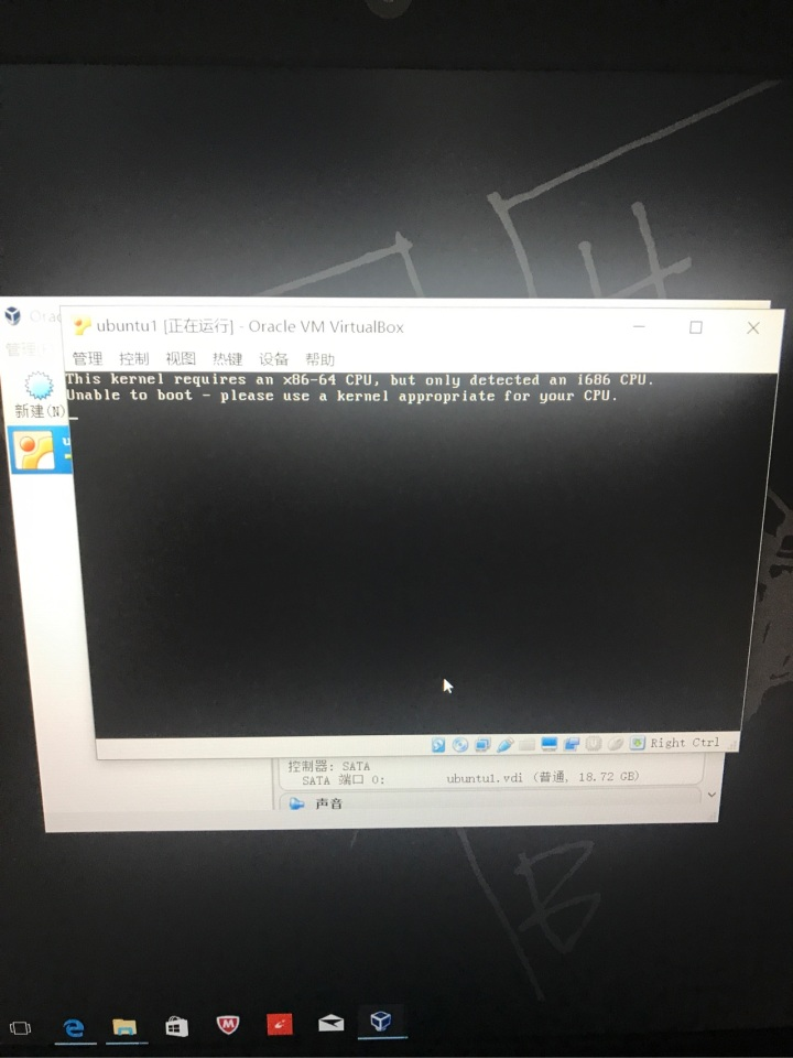 kernel requires an x86-64 cpu
