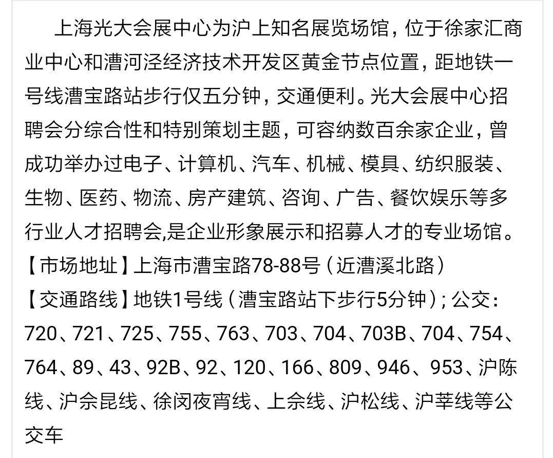 什么是传销组织_在上海怎么找工作? - 知乎