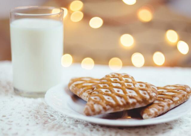 牛奶可以是蜂蜜吗?牛奶和蜂蜜有一个角色
