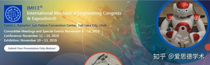 2019年国际知名学术会议精选——机械与电子工程篇- 知乎