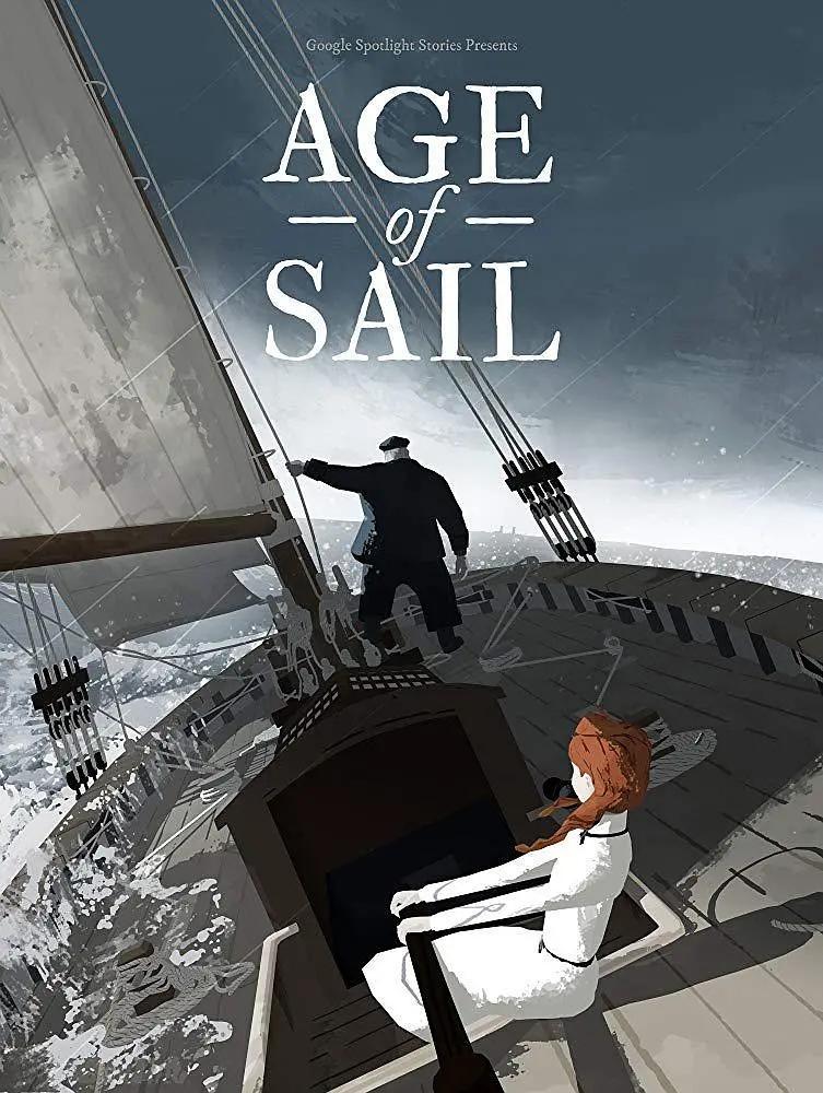 《扬帆的年代》 为什么老船长不能死……?!!!