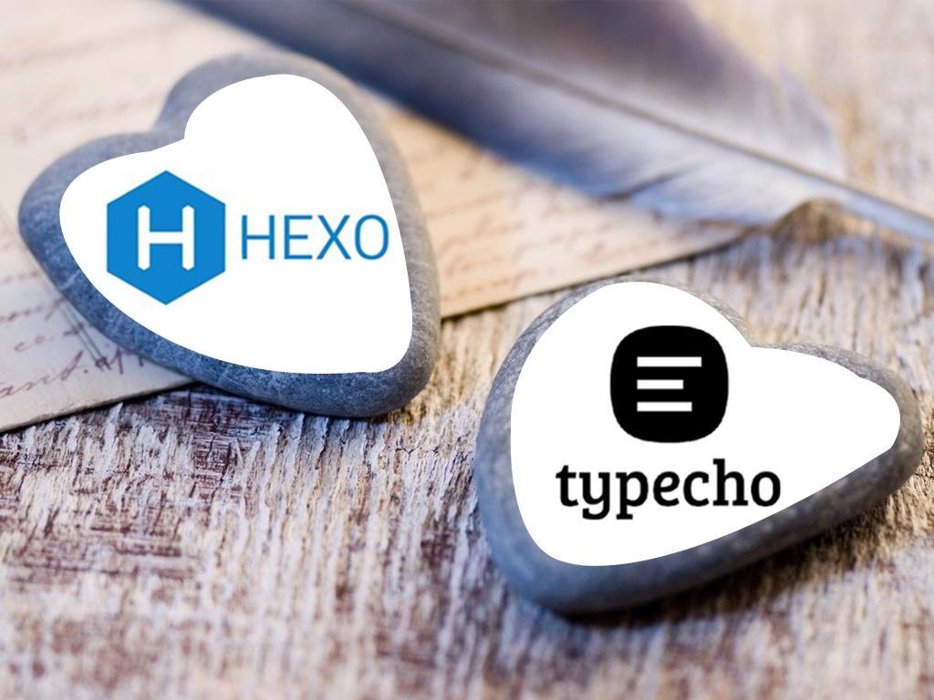 个人博客如何选择 Typecho 和 Hexo ?