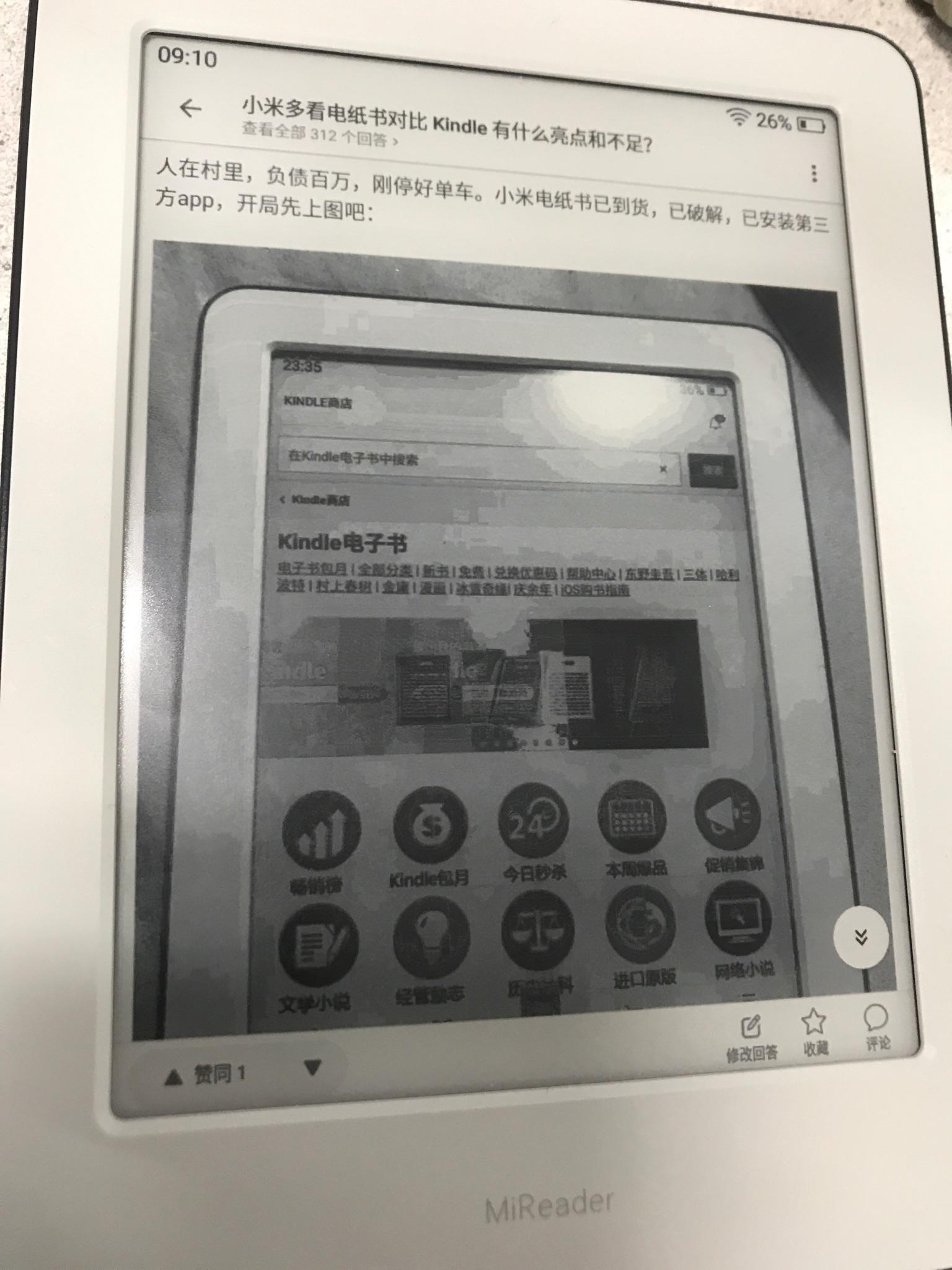 手机电子书软件_小米多看电子书是否可以装app? - 知乎