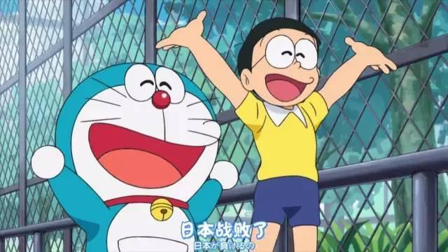 哆啦A梦开心地说:日本战败了!