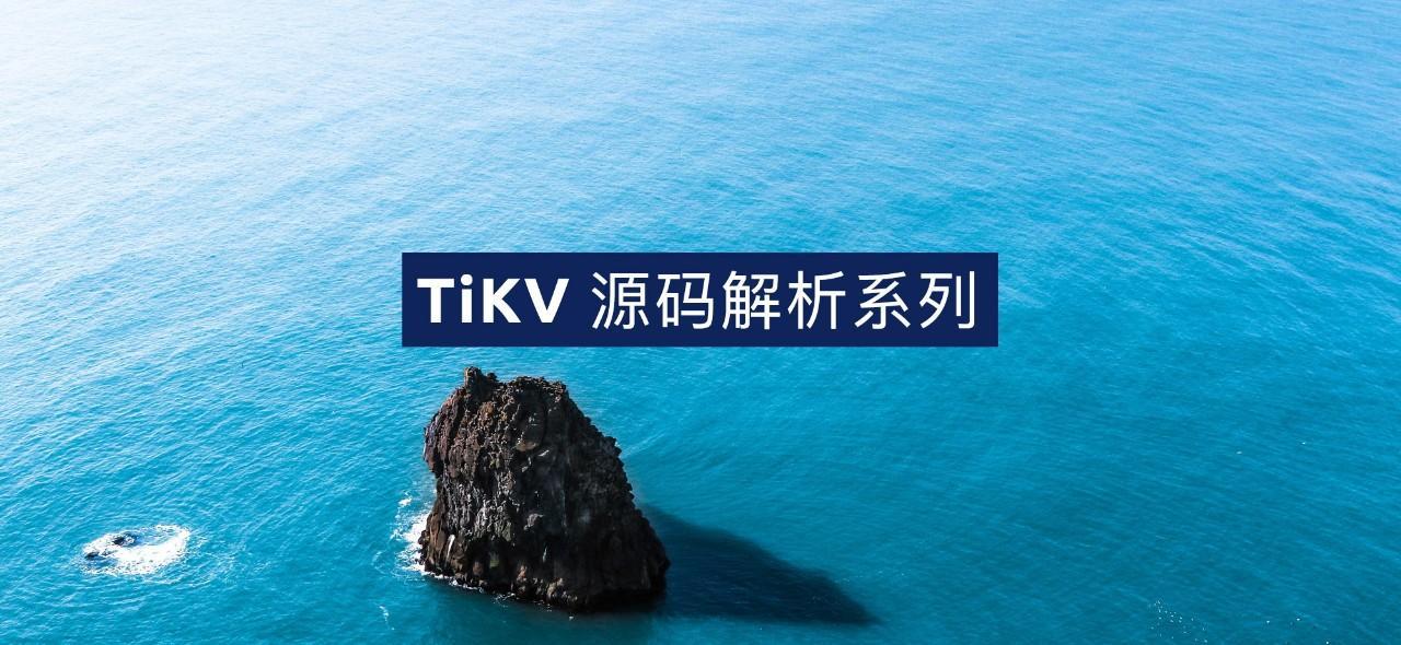 TiKV 源码解析系列文章(四)Prometheus(下)