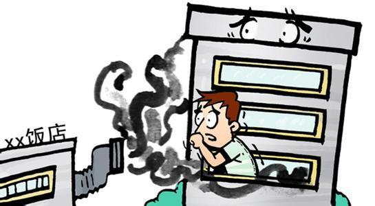 110.06.28「餐飲業空氣汙染防制設施管理辦法」