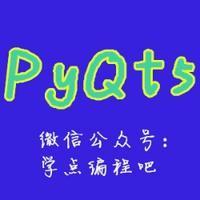 PyQt5图形界面编程