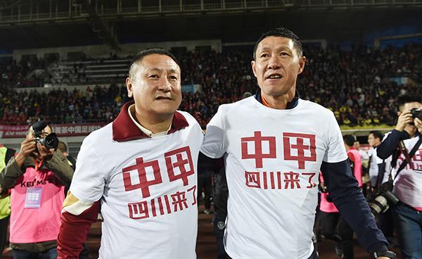 海南铁汉足球俱乐部