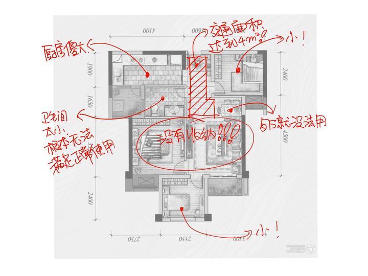 小户型(50-60平米)应该怎么装修?