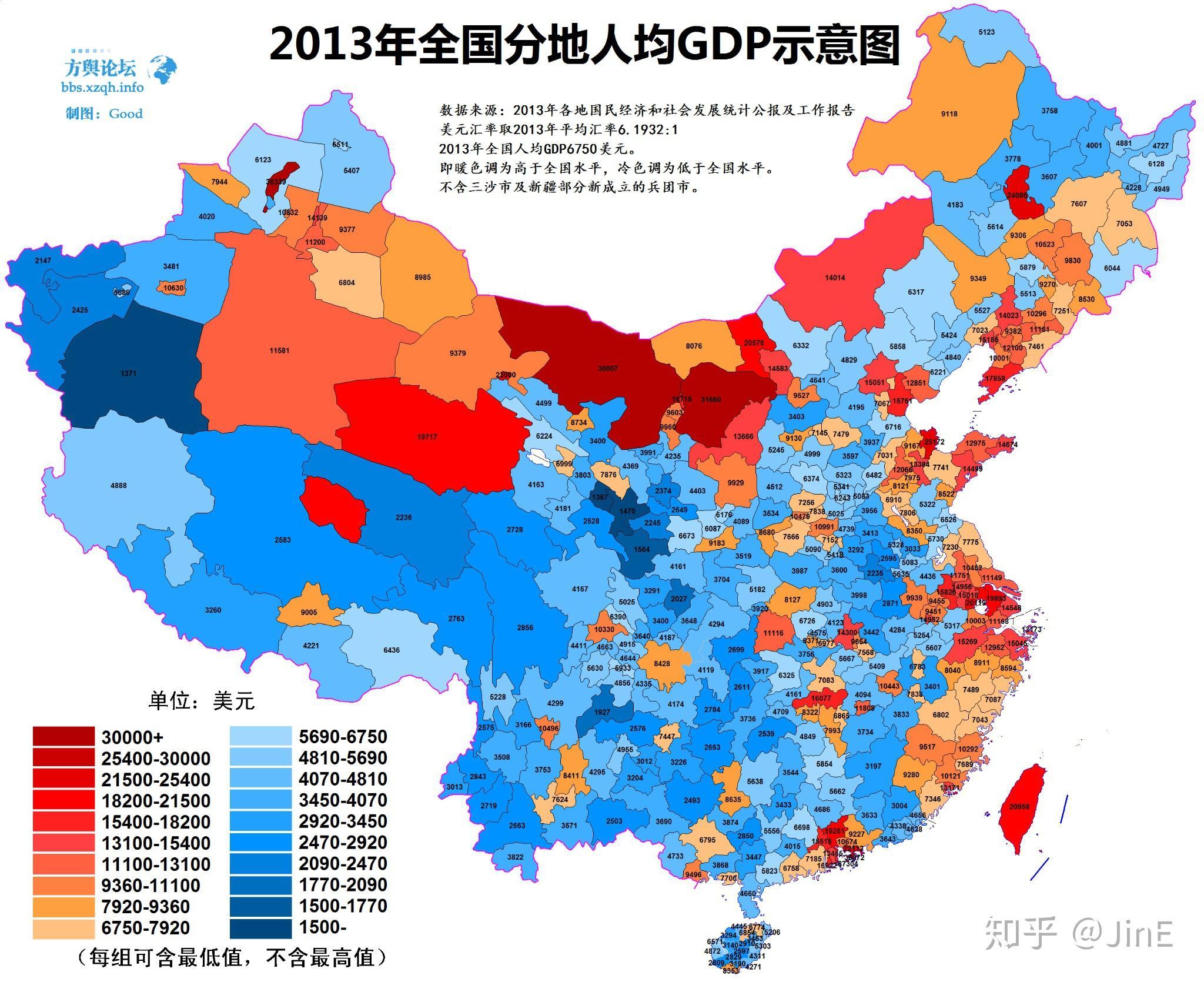 波密gdp_全国上半年gdp增速分布.