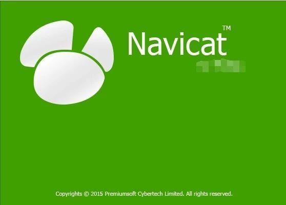 navicat for mysql 破解 版
