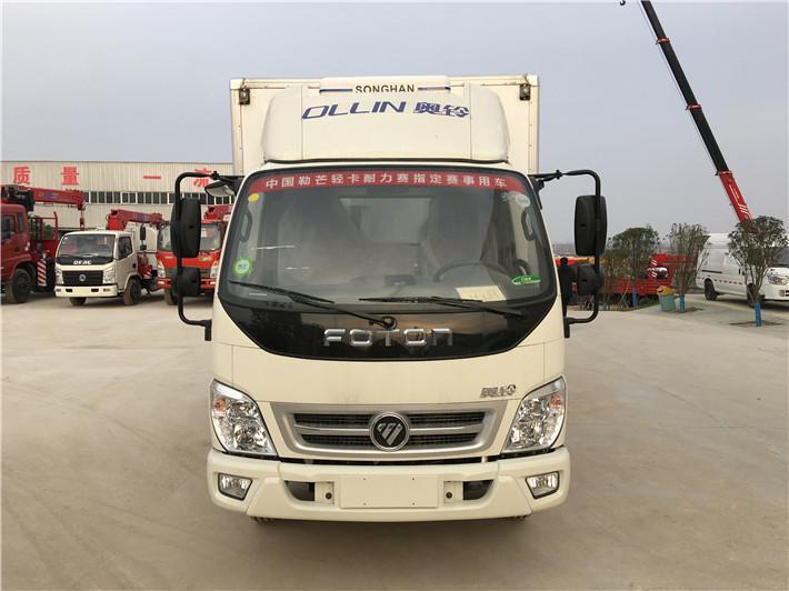 国六新款福田奥铃速运冷藏车新车首发价格最低