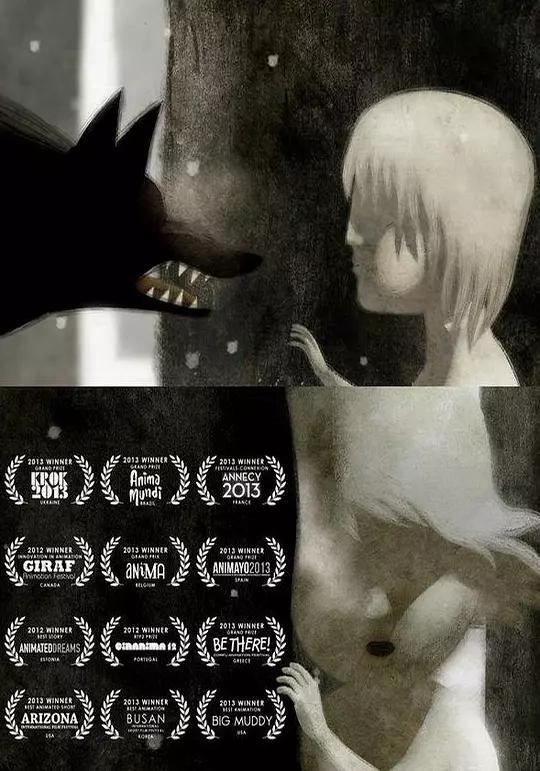 多项国际大奖的动画短片《野孩子》:本片画风为何如此粗糙?