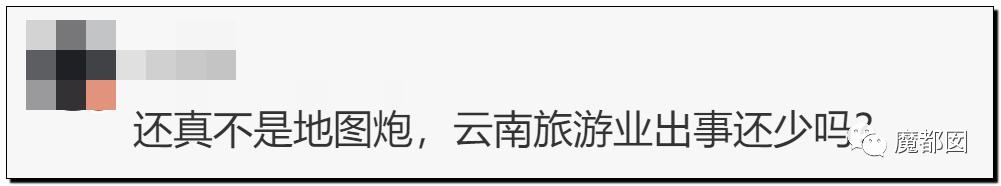 """震怒全网!云南导游骂游客""""你孩子没死就得购物""""引发爆议!19"""