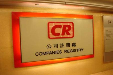 内地人没地址可以注册香港公司吗?