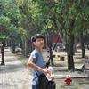 Guopop