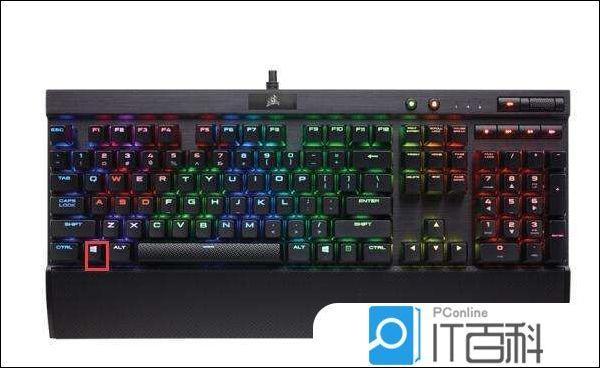 电脑锁是哪个键_键盘上的win键是哪个 键盘上的win键用法介绍【详解】 - 知乎