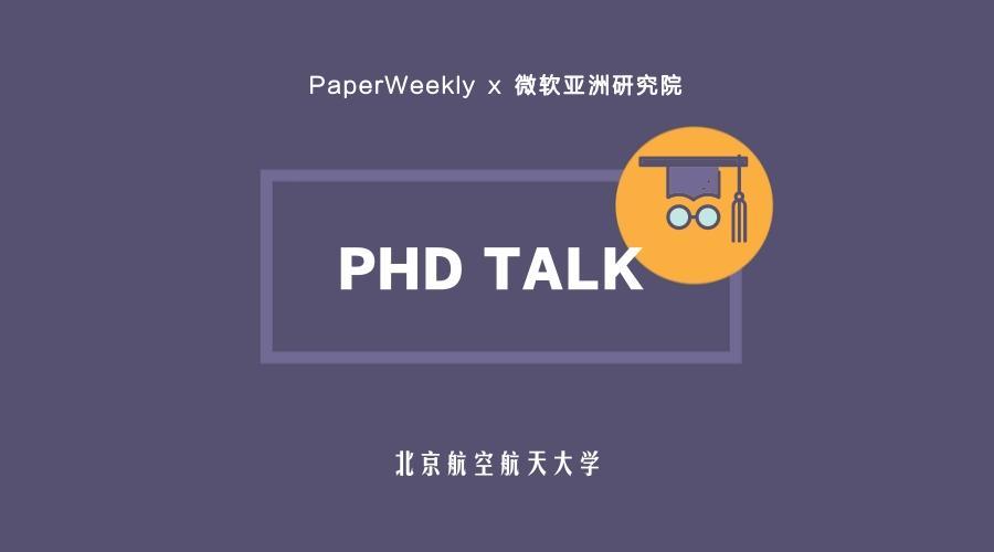 微软亚洲研究院论文解读:基于动态词表的对话生成研究(PPT+视频)