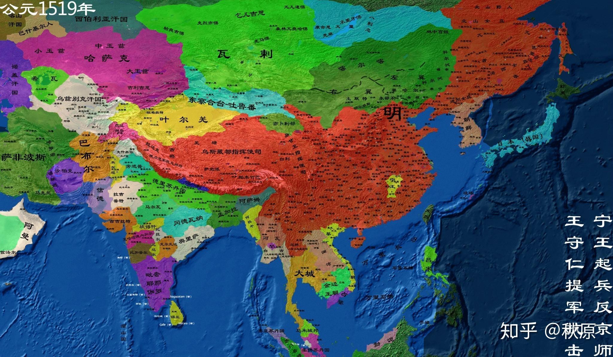 内蒙古地图全图大图_内蒙和外蒙古如何划界的? - 知乎