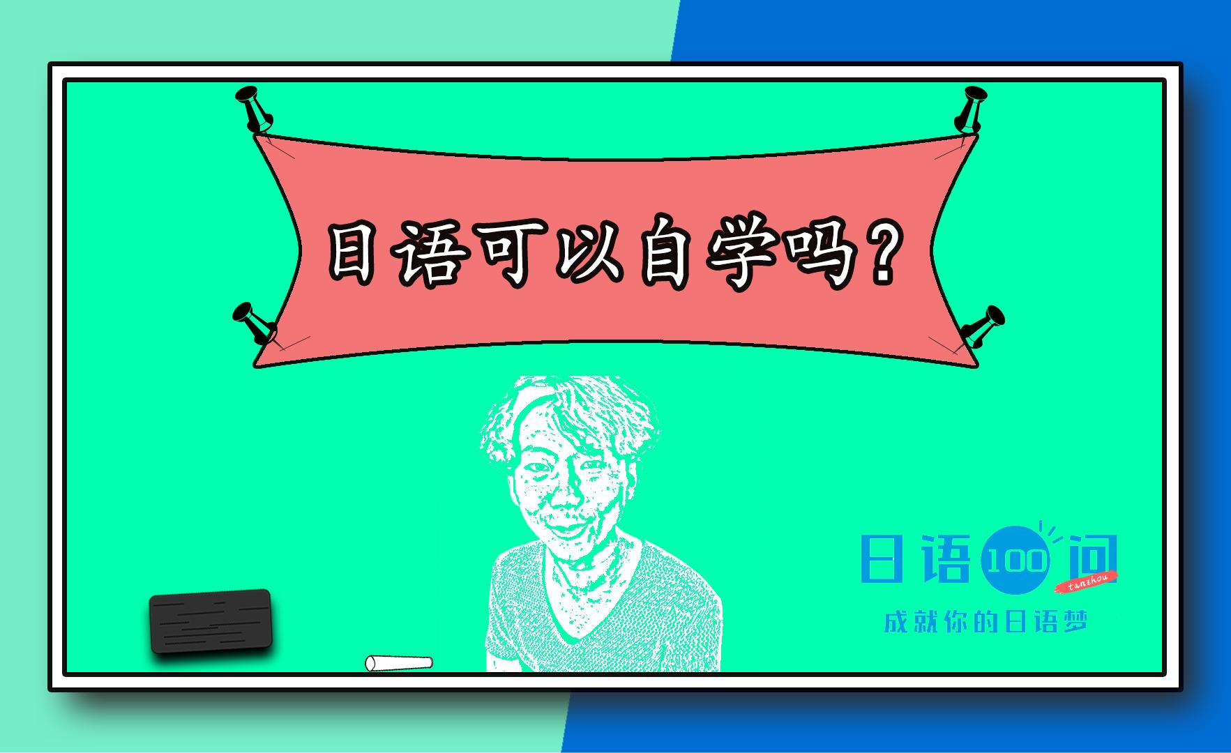 比如:早晨好 o ha yo中午好kon ni qi wa晚上好... _好心游戏网
