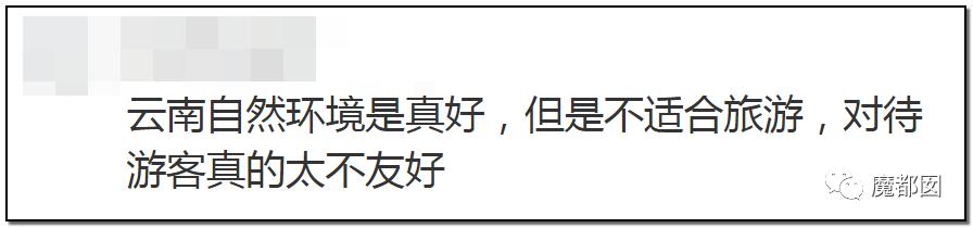 """震怒全网!云南导游骂游客""""你孩子没死就得购物""""引发爆议!202"""