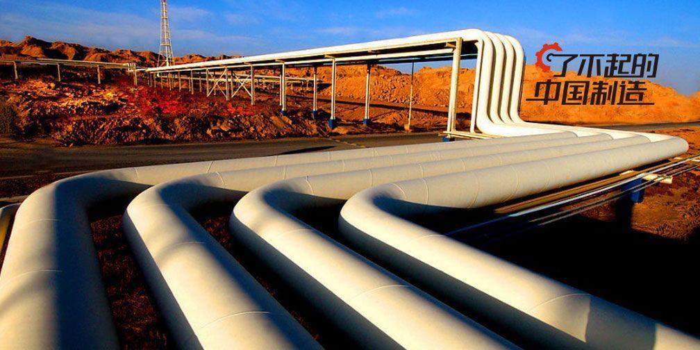 """天然气管道有多牛?西气东输没有它就会""""气短""""!"""