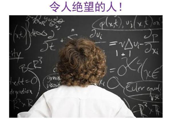 无法理解高等数学怎么办?