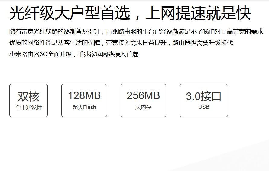 简单易学,人人上手:刷小米路由3G SSH和第三方固件 华硕 潘多拉固件