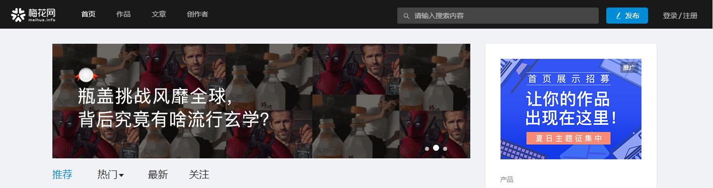 哪些网站:广告人经常上的网站有哪些?-U9SEO