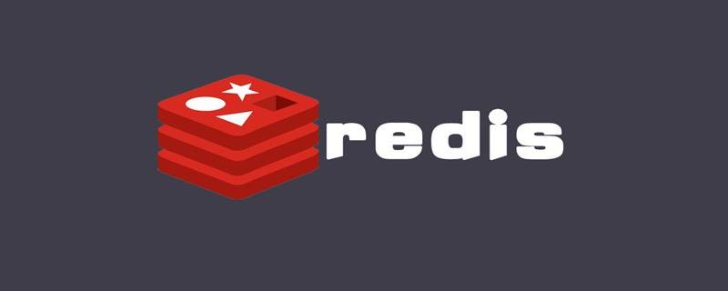 Redis基于主从复制的RCE 4.x/5.x