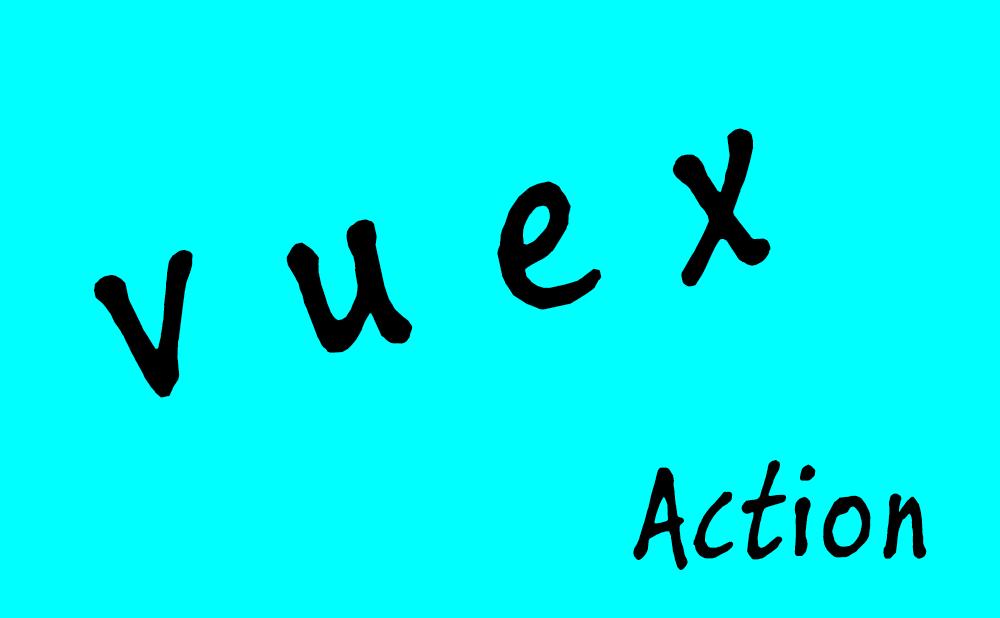 这是一篇关于vuex的学习笔记-- Action - 知乎