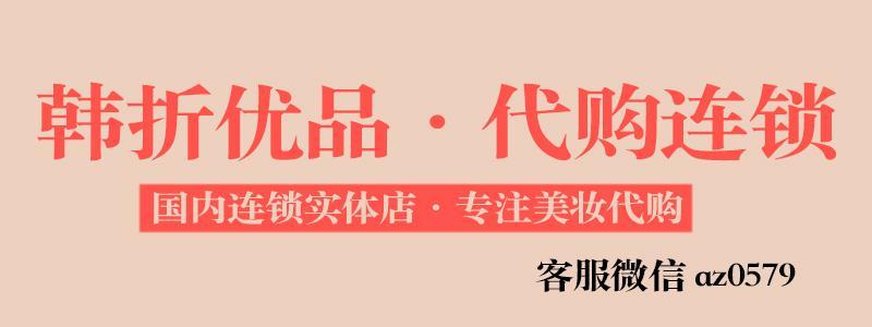 2018年上海日上免税店各品牌化妆品价格