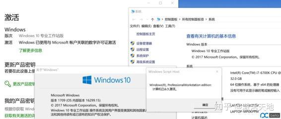 Windows10ProWorkstation最新升级和激活方法密钥- 知乎