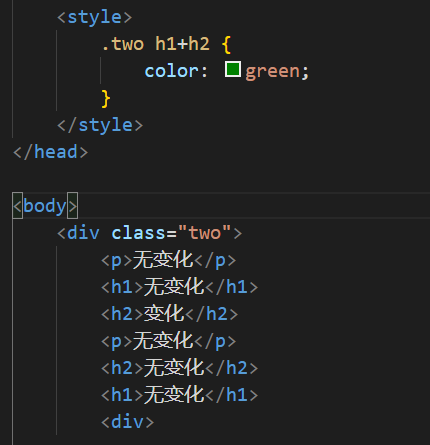 CSS的选择器(持续更新中)