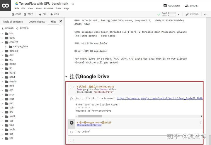 工欲善其事必先利器-写给AI实践者的实验环境指南:Google Colab+