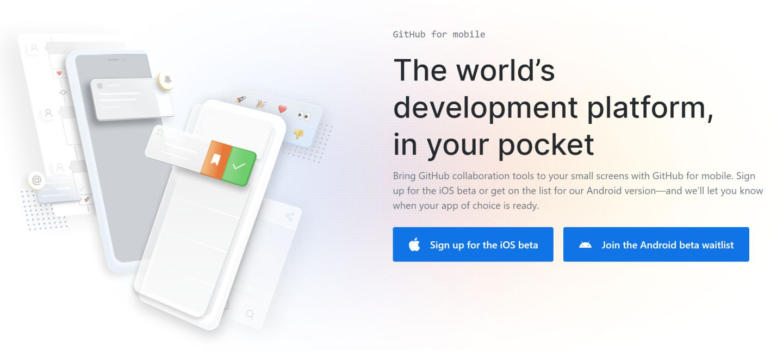 GitHub for mobile 发布!iOS beta 版已来,Android 版即将发布
