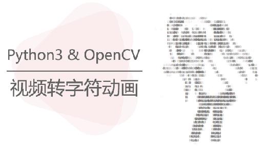 opencv 源码编译安装 - 知乎