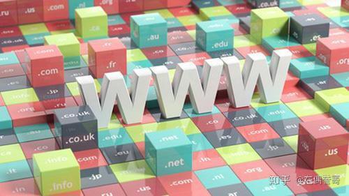 科普:域名一直续费就是自己的?