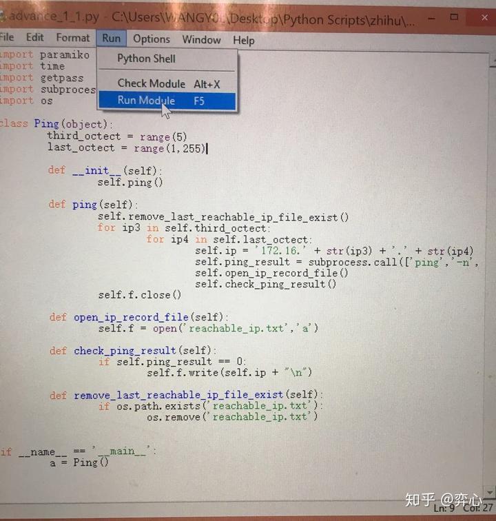网络工程师的Python之路---进阶篇- 知乎