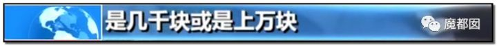 """震怒全网!云南导游骂游客""""你孩子没死就得购物""""引发爆议!75"""