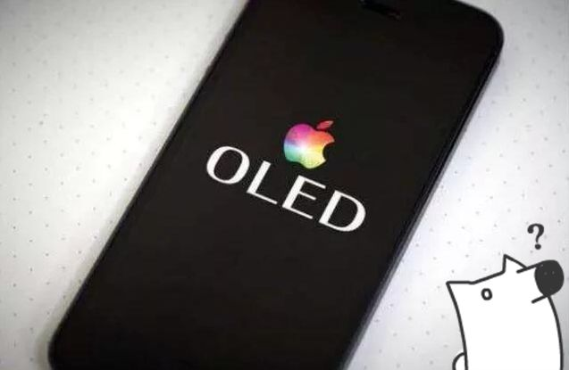 OLED与LCD详细对比,哪种屏幕的手机更好